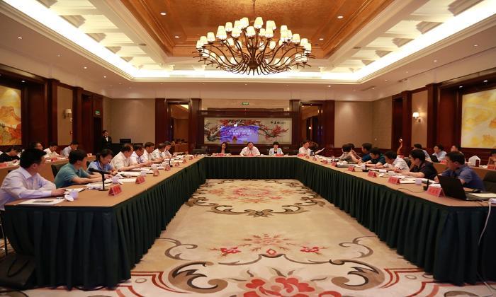 马晓伟副主任出席基层医疗卫生机构评价工作专题研讨会